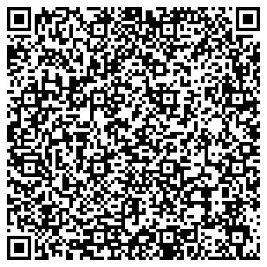 """QR-код с контактной информацией организации Ресторан """"Звезда Востока"""""""