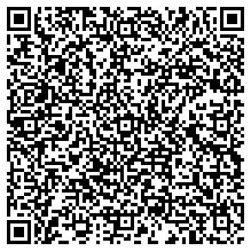 QR-код с контактной информацией организации СТОМАТОЛОГИЧЕСКАЯ КЛИНИКА ВОРОШИЛОВЫХ