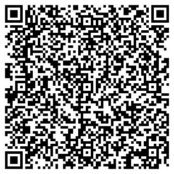 QR-код с контактной информацией организации КЛИНИКА ЭСТЕТИЧЕСКОЙ СТОМАТОЛОГИИ