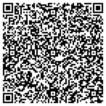 QR-код с контактной информацией организации МЕРКУРИЙ-СЕРВИС