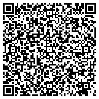 QR-код с контактной информацией организации ПЕНТАН-К