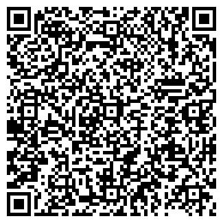 QR-код с контактной информацией организации УЛЫБКА И КО