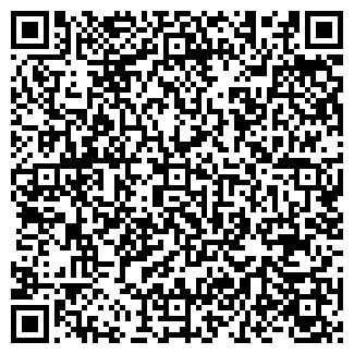 QR-код с контактной информацией организации ЗАО ЕВРОТРЕЙД