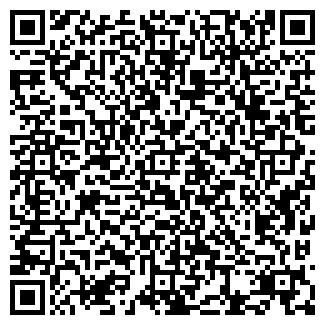 QR-код с контактной информацией организации ГИМНАЗИЯ № 20
