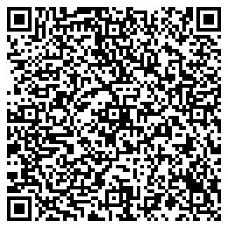 QR-код с контактной информацией организации ГИМНАЗИЯ № 18