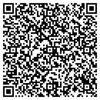 QR-код с контактной информацией организации ГИМНАЗИЯ № 46