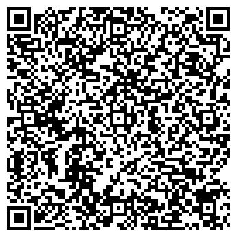 QR-код с контактной информацией организации «Эльдорадо»