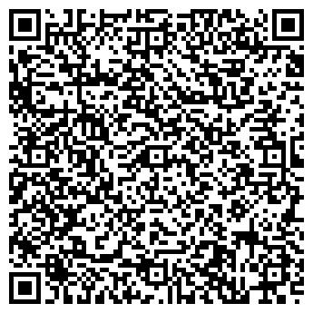 QR-код с контактной информацией организации Сельского поселения Спутник
