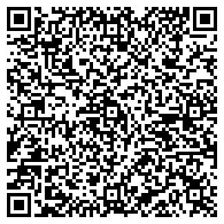 QR-код с контактной информацией организации Амбулатория