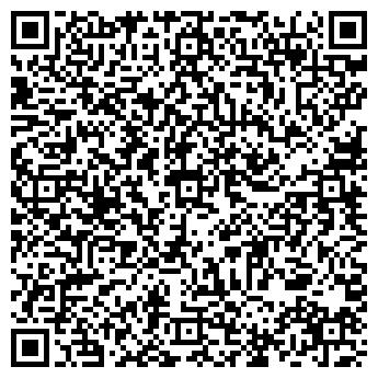 QR-код с контактной информацией организации ЭликсКлиник