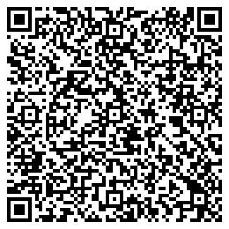 QR-код с контактной информацией организации ВАЛГЕР
