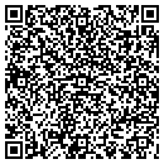 QR-код с контактной информацией организации УДОБНО
