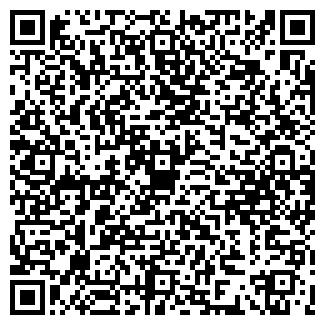 QR-код с контактной информацией организации УНИВЕТ