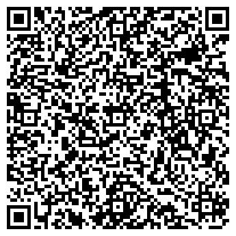 QR-код с контактной информацией организации СТУПИН И ПАРТНЁРЫ