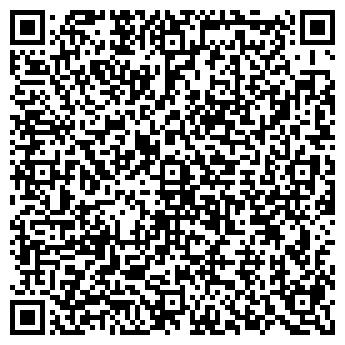 QR-код с контактной информацией организации МОЖАЙСКИЙ ГОРОДСКОЙ СУД