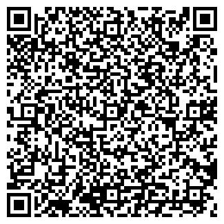 QR-код с контактной информацией организации МОЖАЙСКИЙ