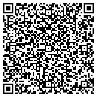QR-код с контактной информацией организации КРАСНОВИДОВО