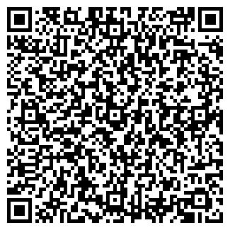 QR-код с контактной информацией организации БЕСТУЖЕВО