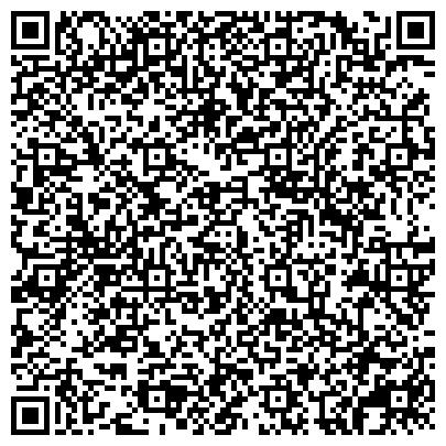 """QR-код с контактной информацией организации ПАО """"МОЭСК"""" Филиал """"Западные электрические сети"""" (Можайский РЭС)"""
