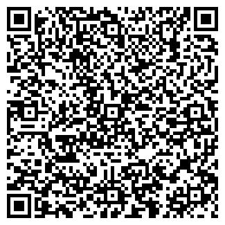 QR-код с контактной информацией организации МЕРКУРИЙ ТД