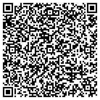 QR-код с контактной информацией организации СТРОЙДВОР НА ЯМСКОЙ