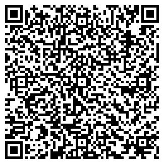 QR-код с контактной информацией организации СТРОЙКА