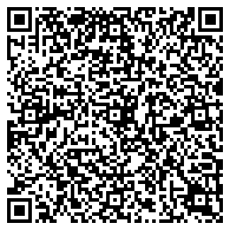 QR-код с контактной информацией организации МАРФИНО
