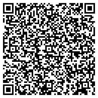 QR-код с контактной информацией организации МЫТИЩИ-5