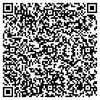 QR-код с контактной информацией организации МЫТИЩИ-6