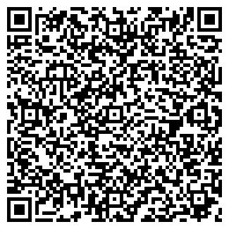 QR-код с контактной информацией организации БЕЛЯНИНОВО