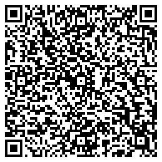 QR-код с контактной информацией организации МЫТИЩИ-1