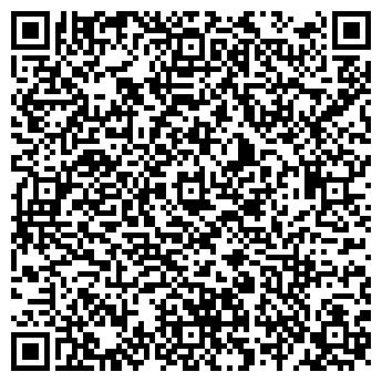 QR-код с контактной информацией организации МЫТИЩИ-4