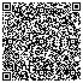 QR-код с контактной информацией организации МЫТИЩИ-7