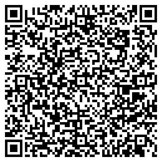 QR-код с контактной информацией организации МЫТИЩИ-8