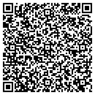QR-код с контактной информацией организации МЫТИЩИ-9