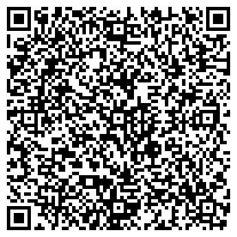 QR-код с контактной информацией организации МЫТИЩИ-10