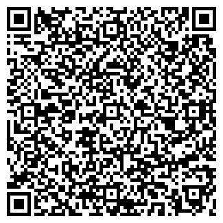 QR-код с контактной информацией организации МЫТИЩИ-11