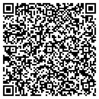 QR-код с контактной информацией организации МЫТИЩИ-13