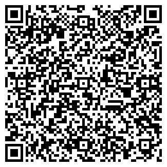 QR-код с контактной информацией организации МЫТИЩИ-16