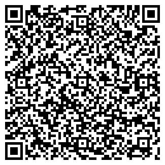 QR-код с контактной информацией организации МЫТИЩИ-17