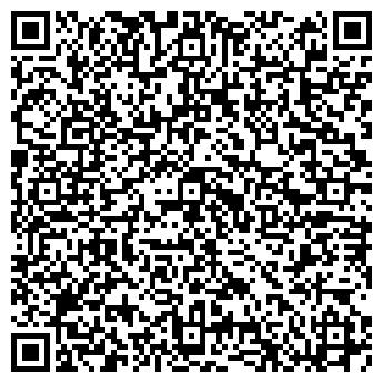 QR-код с контактной информацией организации МЫТИЩИ-18
