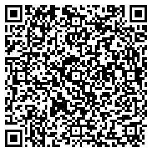 QR-код с контактной информацией организации ТРУДОВАЯ