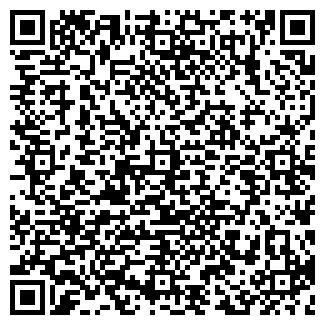 QR-код с контактной информацией организации ЧЕЛОБИТЬЕВО