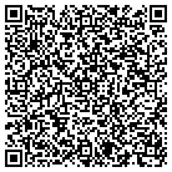 QR-код с контактной информацией организации КВА-КВА-ПАРК