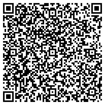 QR-код с контактной информацией организации ПЕРЛОВСКИЙ ДВОРИК