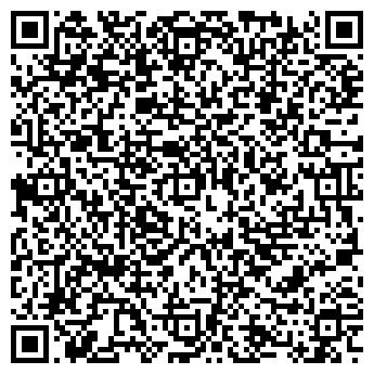 QR-код с контактной информацией организации Салон парикмахерская  Велес