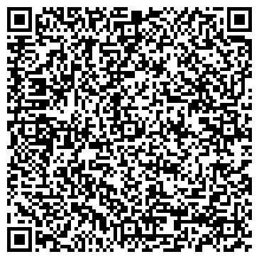 QR-код с контактной информацией организации АДМИНИСТРАЦИЯ ГОРОДА КОРОЛЁВА