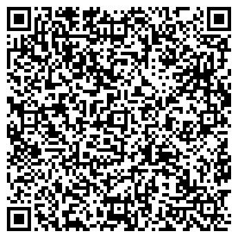 QR-код с контактной информацией организации КАЛАДИУМ-STUDIO