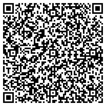 QR-код с контактной информацией организации Салон красоты   «Каприз»