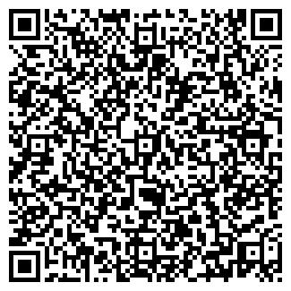 QR-код с контактной информацией организации СТРИЖ